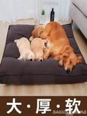 狗籠狗狗窩墊子泰迪法斗金毛睡墊中大型犬狗籠墊寵物睡覺的棉墊秋冬季 LX