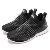 Puma 慢跑鞋 Ignite Limitless Stripped Wn 黑 白 無鞋帶 彈性繃帶設計 運動鞋 女鞋【PUMP306】 19087901