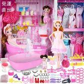 女孩玩具芭比洋娃娃套裝大禮盒公主婚紗衣嬰兒童換裝浴室別墅城堡