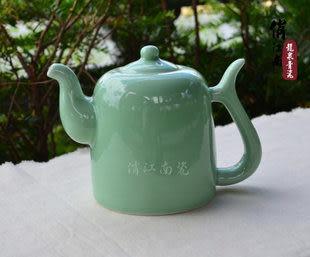 龍泉青瓷茶壺1400ML