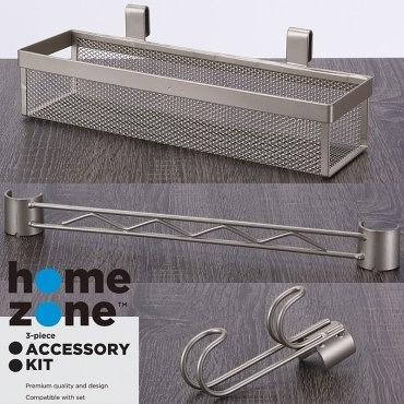 Home Zone 三件組合包 延長線收納盒+雙掛鉤+邊條W35.5CM