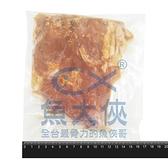 1I7B【魚大俠】BF080櫻之味-椒麻去骨雞腿排(約220g/包)