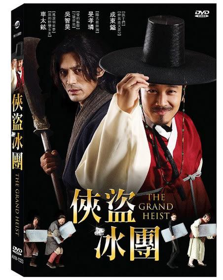 俠盜冰團DVD 車太鉉/吳智昊