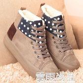 冬季新款帆布馬丁靴女加絨帆布鞋保暖鞋圓點休閒女鞋棉鞋 雲雨尚品
