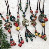 新森林系手工陶瓷項練 女復古百搭毛衣練簡約長款民族風配飾掛件