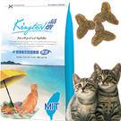 【培菓平價寵物網 】晶燉 Kington《全貓無穀配方》深海魚佐時蔬嫩雞 - 15kg