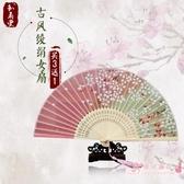 日式折扇中國風女式絹扇折疊扇子禮品古風跳舞蹈 【快速出貨】