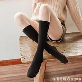 拼接絲襪女春秋薄款雙色連褲襪秋冬假兩件小腿襪子日系秋季打底褲 美眉新品