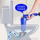 疏通器馬桶疏通器通馬桶神器家用廁所堵塞下水道吸充氣管道工具一炮通 大宅女韓國館