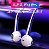 耳機原封正品入耳式通用男女生6s適用iPhone蘋果安卓