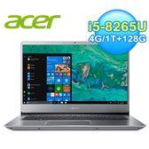 【Acer 宏碁】SF314-56G-50N4 14吋窄邊框筆電 銀色【全品牌送藍芽喇叭】