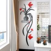 壁貼 水晶亞克力3d立體墻貼畫客餐廳背景墻玄關房間墻面壁個性裝飾品貼 七夕情人節