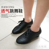 拉丁舞鞋兒童女孩軟底舞蹈鞋男女童練功鞋中低跟小孩跳舞初學者秋 qf7342【黑色妹妹】