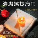 清潔擦拭方巾 - 通用於男女情趣用品