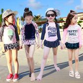 兒童泳衣小女孩中大童分體裙式長袖防曬可愛公主學生女童寶寶泳裝【快速出貨】