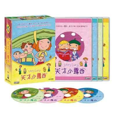 天才小露西DVD (全52集/4片裝)