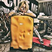 意大利破損旅行箱箱子行李箱男拉桿箱女萬向輪登機箱密碼箱韓版硬 卡布奇諾HM