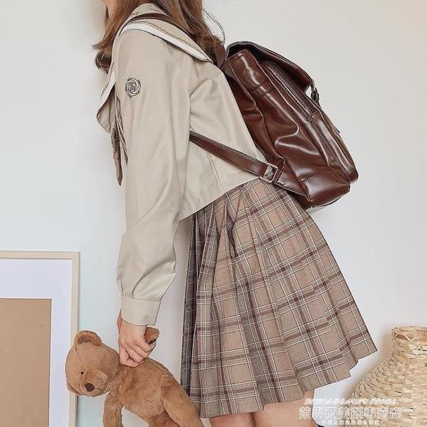 皮革後背包 2021新款日系JK制服後背包學院風背包復古軟皮女包休閒劍橋包書包 萊俐亞