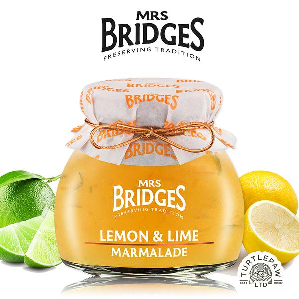 【MRS. BRIDGES】英橋夫人檸檬萊姆果醬 (小)113g 交換禮物首選