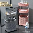 髒衣服收納筐家用塑料收納籃髒衣簍浴室衛生間置物架多層收納架  一米陽光