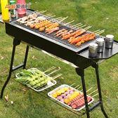 愛迪利燒烤架家用戶外5人以上木炭無煙燒烤爐野外燒烤工具全套NMS 晴川生活館