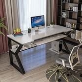電腦桌 電腦台式桌子110cm家用辦公桌臥室出租房宿舍寫字台學生學習書桌置物架【快速出貨】