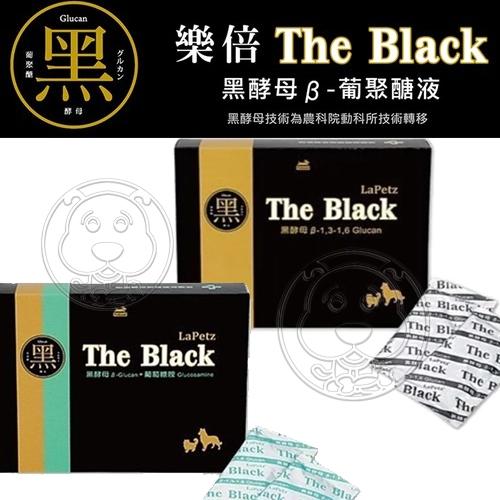 【培菓寵物48H出貨】台灣樂倍 黑酵母葡聚醣液 葡聚醣液+葡萄糖胺 寵物營養品-30包/盒