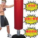 桶型散打沙袋沙包型拳擊練習器.拳擊沙包有...