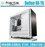 [地瓜球@] Fractal Design Define R6 TG 雪白版 機殼 鋼化玻璃側板
