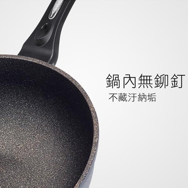 義大利CUOCO 超大容量鈦晶岩不沾大寶鍋34cm附鍋蓋(8L)