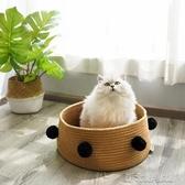 寵物窩zeze貓窩四季通用北歐貓窩別墅寵物床狗窩小型犬寵物用品YTL  【快速出貨】