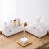梳妝臺護膚品桌面置物架化妝品分格收納盒整理盒【小酒窩服飾】