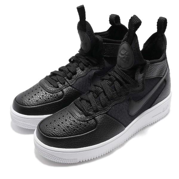 Nike 休閒鞋 Wmns Air Force 1 Ultraforce Mid 黑 白 中筒 荔枝皮 黑白 女鞋【PUMP306】 864025-005