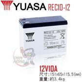 YUASA湯淺REC10-12 通信基地台.電話交換機.通信系統.防災及保全系統.緊急照明裝置