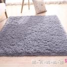 北歐地毯簡約現代臥室滿鋪可愛客廳茶幾沙發榻榻米床邊地墊 晴天時尚