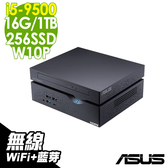 【現貨】 ASUS迷你電腦 VC66 i5-9500/16G/1T+256SSD/W10P 商用電腦