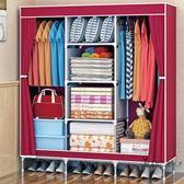 簡易衣櫃 簡易衣櫃 雙人大號布衣櫃鋼管加固加厚衣櫃 拉簾無紡布衣櫥XW