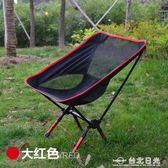 戶外加粗可調節超輕坐椅子野營釣魚摺疊燒烤沙灘椅凳子便攜靠背椅  igo 台北日光
