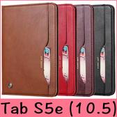 【萌萌噠】三星 Tab S5e (10.5吋) T720 T725 商務經典款 插卡支架 錢包式側翻皮套  全包手機殼 平板套