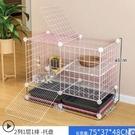 寵物籠 兔籠子家用室內防噴尿寵物籠子兔子...