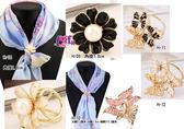 得來福絲巾扣,H735 絲巾扣多款絲巾環領巾環扣,售價199 元