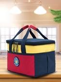保溫袋飯盒袋子超大號大容量帶飯裝餐便當手提包鋁箔加厚學生兒童 韓國時尚週