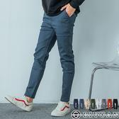 【OBIYUAN】休閒褲 超彈力 素面 合身工作褲 長褲 共8色【T1913】