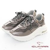 【CUMAR】休閒主義 - 簡約休閒金屬色調綁帶厚底休閒鞋(槍色)