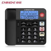 中諾W568老年人電話機一鍵通親情救助鍵座機聽筒大音量大鈴聲報號  極客玩家
