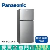 Panasonic國際422L雙門變頻冰箱NR-B421TV-S含配送+安裝【愛買】