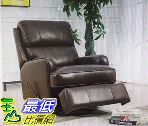 [COSCO代購]   W2000760 Synergy 牛皮躺椅