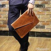 韓版時尚手拿信封包復古手拿包 文件包 黛尼時尚精品