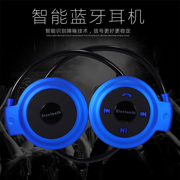 mini503無線運動立體藍芽耳機4.0頭戴式插內存卡FM收音跑步掛耳帶WY【萬聖節全館八五折】