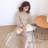 春夏女裝2018新款韓版中長款仙女裙長袖網紗洋裝大擺長裙帶內襯     泡芙女孩輕時尚